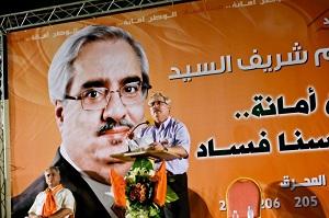 Ebrahim Sharif, GS of Waad Society