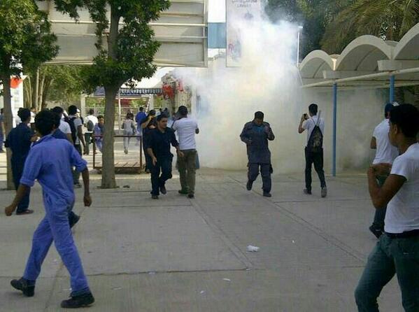 Tear gas attack inside Jabreya Secondary school
