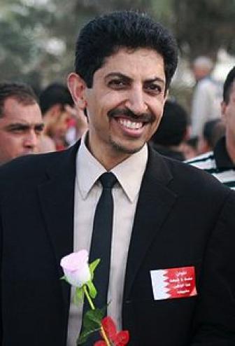 Description: Abdulhadi Alkhawaja.jpg