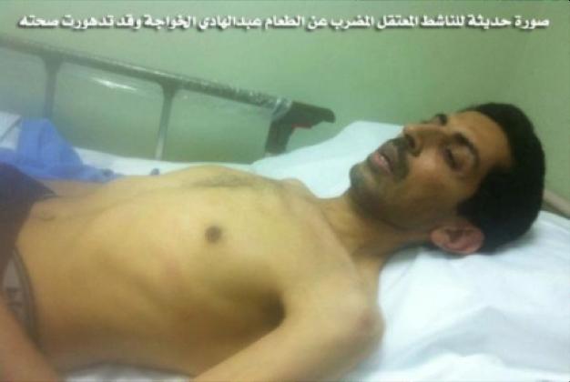 Description: http://www.gc4hr.org/uploads/original/Abdulhadi73.jpg