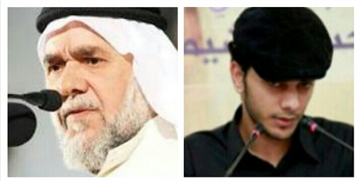 Left to right: Hasan Mushaima, his son Ahmed Mushaima