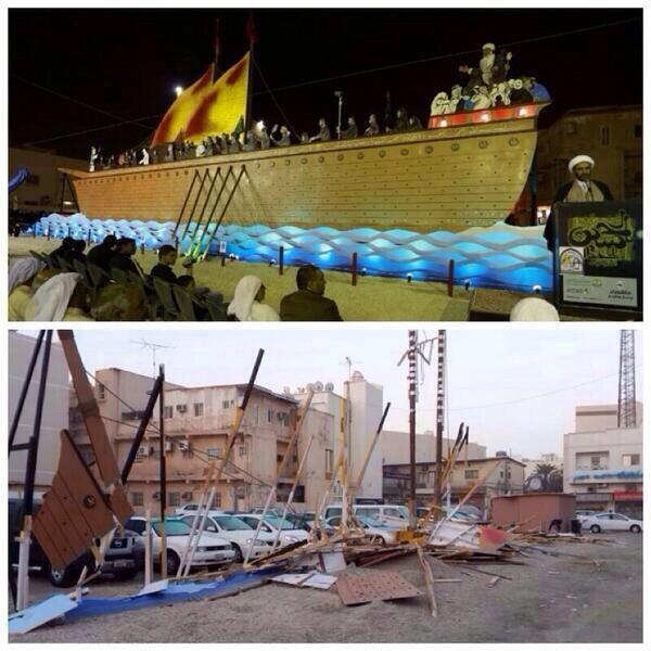 The artistic ship before and after destruction