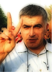 Description: C:\Users\AmericansforDemocrac\Pictures\nabeel_rajab fb.jpg
