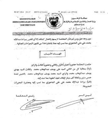 Copy of the court verdict