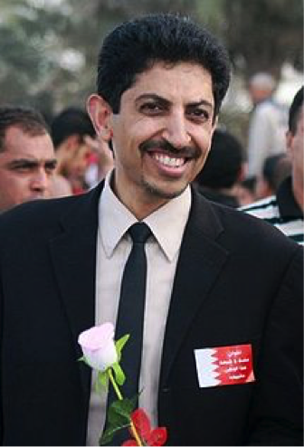 Description: Abdulhadi Alkhawaja.jpg