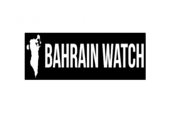 Image result for Bahrain Watch LOGO