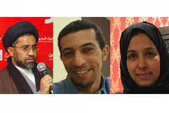 Left to right: Majeed Al-Mishal, Hameed Khatam, Taiba Ismaeel