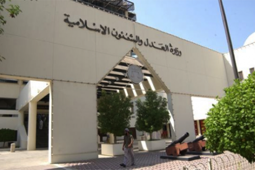 Public Prosecution Bahrain High Criminal Court