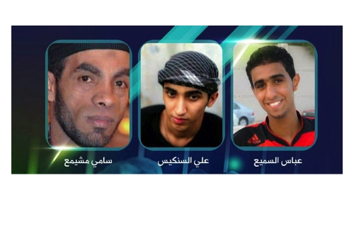 Left to right: Sami Mushaima, Ali Alsingace, Abbas Alsameea