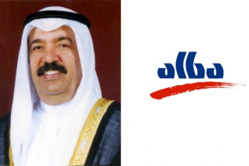 Shaikh Isa Bin Ali AlKhalifa
