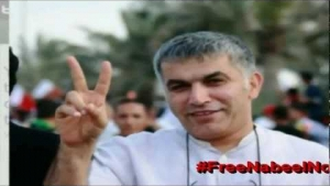 Free Nabeel Rajab now