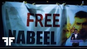 Nabeel Rajab - Letter from a Bahraini Prison