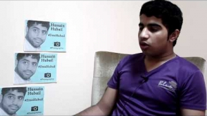 #انقذوا حسين #SaveHussain #البحرين #Bahrain