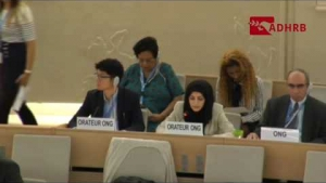 Asma Darwish's oral intervention @ HRC 33rd _ 26/09/2016